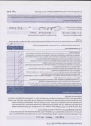 AGAR 2017-18 p3 001 (1)