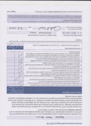 AGAR 2017-18 p3 001