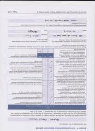 AGAR 2017-18 p4 001 (1)